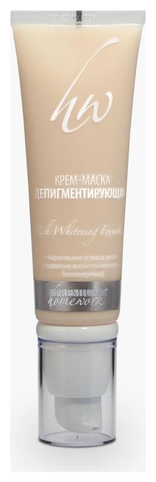 Крем-маска депигментирующая  Premium