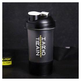 Шейкер спортивный Будь смелым с чашей под протеин
