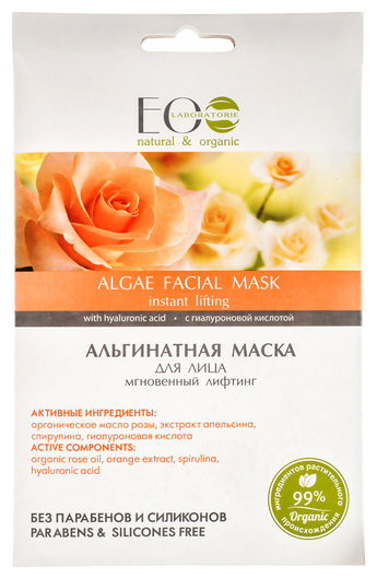 Альгинатная маска Мгновенный лифтинг  EO Laboratorie