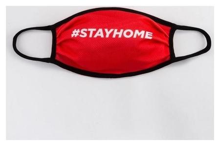 "Маска текстильная ""Stayhome""  NNB"