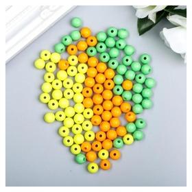 """Бусины для творчества """"Шарики"""", 8 мм, 30 грамм, желтые, оранжевые, зеленые Остров сокровищ"""