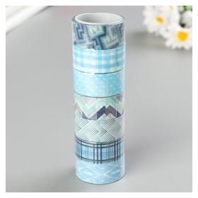 Клейкие Washi-ленты для декора оттенки синего, 15 мм х 3 м (Набор 7шт) рисовая бумага  Остров сокровищ
