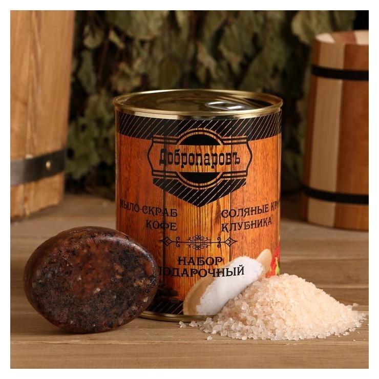 """Набор в банке мыло """"Кофе"""", соль для бани с клубникой  Добропаровъ"""