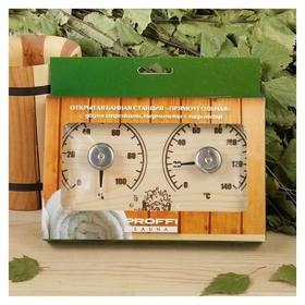 """Деревянный термометр + гигрометр """"Станция банная открытая бытовая"""", прямоугольная  NNB"""