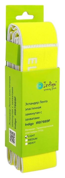 Резина для растяжки всех групп мышц, с петлями, Light, 90 × 4 Cм, цвет жёлтый  NNB