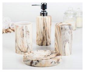 Набор аксессуаров для ванной комнаты «Преображение камня», 4 предмета (Дозатор 400 мл, мыльница, 2 стакана)  NNB