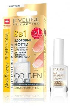 """Средство для ногтей """"Здоровые ногти Gold Shine Nail"""" 8в1"""