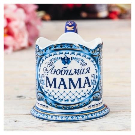 Подстаканник «Любимая мама»  NNB