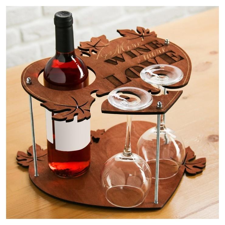 """Подставка под вино и бокалы """"Wine Love""""  NNB"""