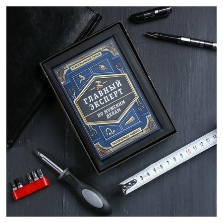 Набор инструментов в книге «Главный эксперт», 15 предметов  NNB