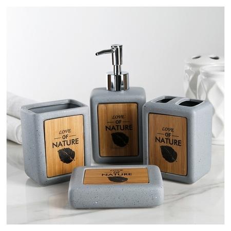 Набор аксессуаров для ванной комнаты, 4 предмета Natural, цвет серый  NNB