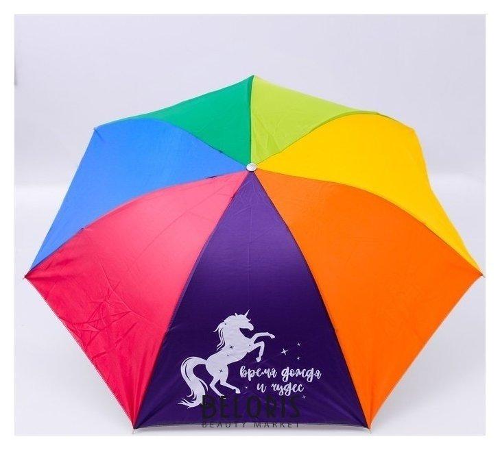 Зонт механический Время дождя и чудес NNB