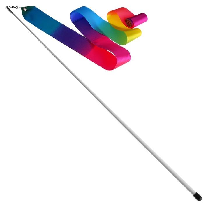 Лента гимнастическая с палочкой 56 см, 4 м, цвет радуга  NNB