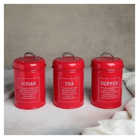 Набор банок для сыпучих продуктов «Рэд», 1 л, 3 шт  NNB