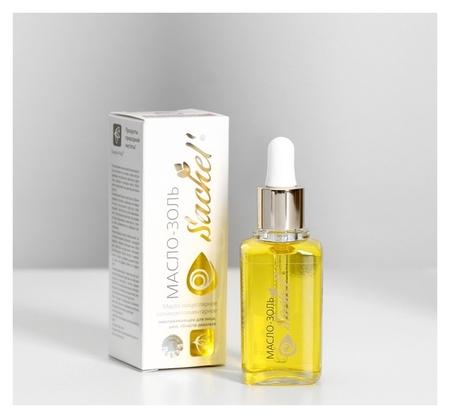 Натуральное масло-золь косметическое  Сашель