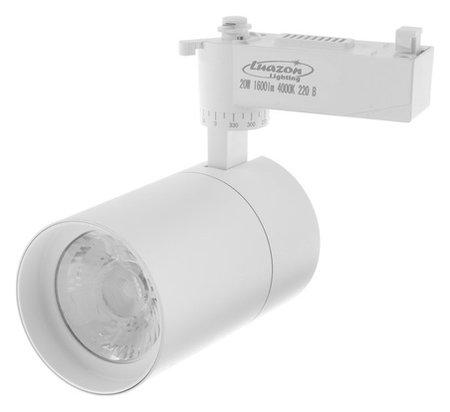 Трековый светильник Luazon Tsl-100, 24 Deg, 20 W, 1600 Lm, 4000k, дневн. бел., корпус бел.  NNB