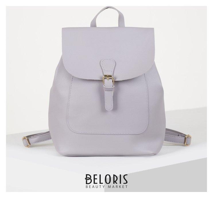 Рюкзак молодёжный, отдел на молнии, цвет сиреневый NNB