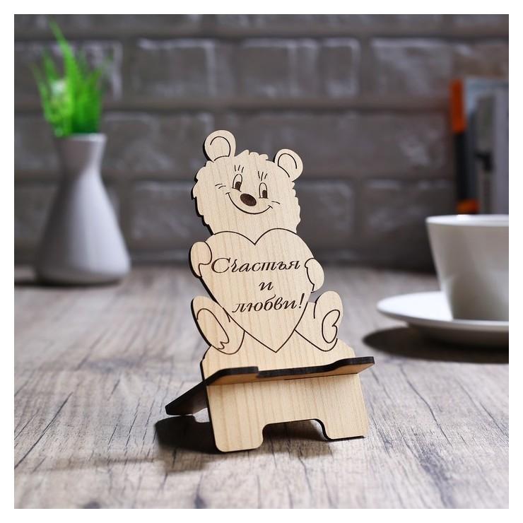 Подставка под телефон фигурная «Медведь« счастья и любви» NNB