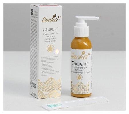 Масло для волос сашель с мицеллами кукуя  Сашель