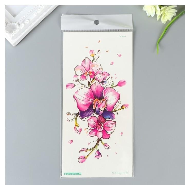 """Татуировка на тело цветная """"Орхидея"""" 21х10 см  NNB"""