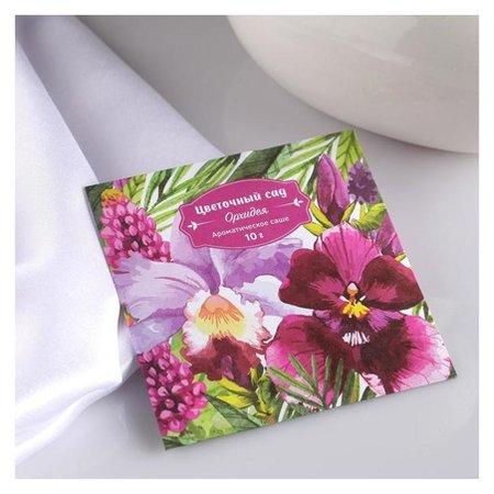 Аромасаше Цветочный сад Орхидея 10×10.5 см  NNB