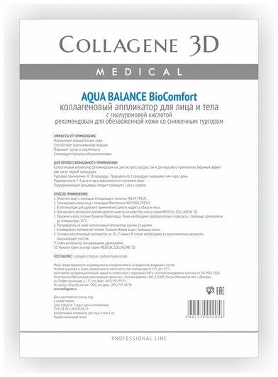 """Биопластина Коллагеновая """"Aqua-balance"""" для лица и тела  Medical Collagene 3D"""
