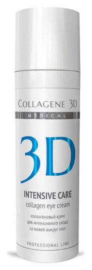 """Крем для кожи вокруг глаз """"Intensive Care""""  Medical Collagene 3D"""