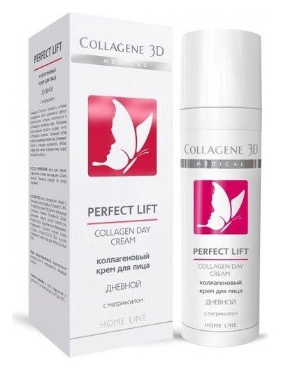 """Крем для лица дневной """"Perfect lift""""  Medical Collagene 3D"""