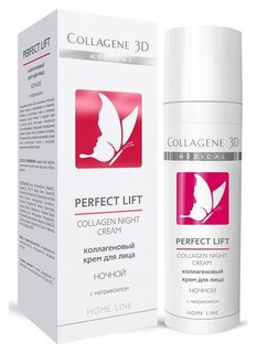 """Крем для лица ночной """"Perfect lift""""  Medical Collagene 3D"""