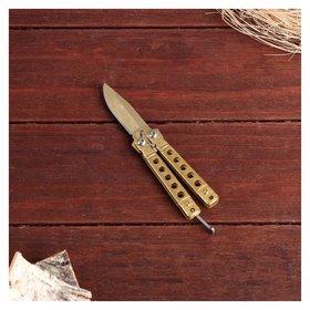 Нож-бабочка мини, цвет золото, клинок 5см