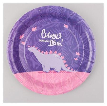 Тарелка бумажная «Сегодня твой день!», влюбленные динозавры, 18 см, набор 6 шт.  NNB