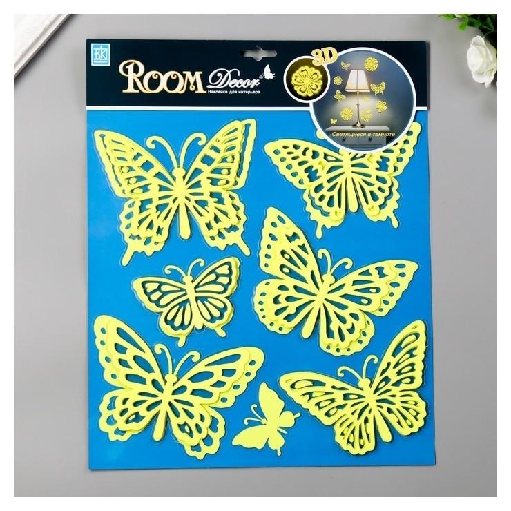 """Светящаяся наклейка Room Decor """"Сказочные бабочки"""" 31х31 см  Room Decor"""