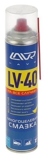 Многоцелевая смазка Lv-40 Lavr Multipurpose Grease Lv-40, 400 мл, аэрозоль  Lavr