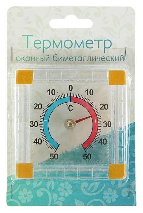 """Пластиковый термометр оконный """"Биметалический"""" квадратный, в блистере (-50 +50)  NNB"""