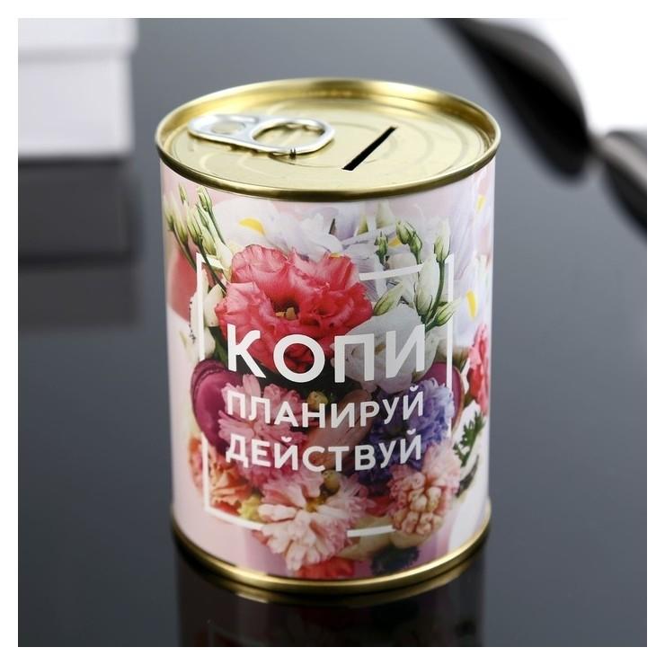 "Копилка-банка металл ""Копи, планируй, действуй"" 7,3х9,5 см"
