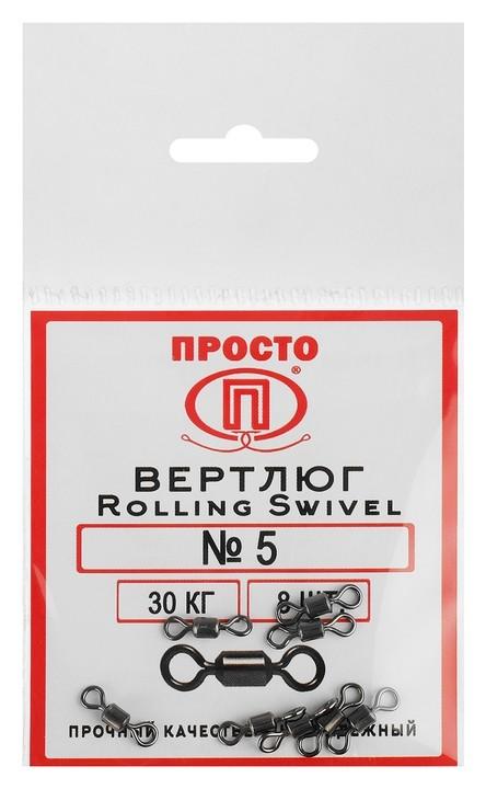 Вертлюг Rolling Swivel №5, 30 кг, 8 шт.  NNB