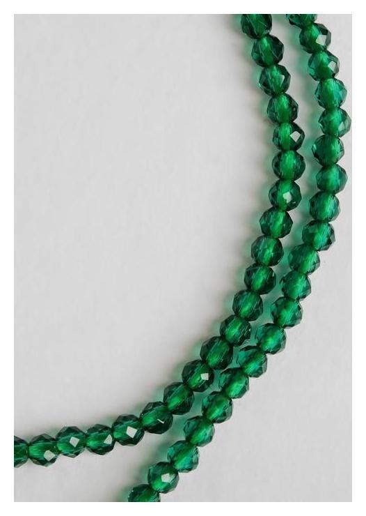 """Бусины на нити шар №2 гранёный """"Шпинель"""", цвет зелёный, 36см  NNB"""