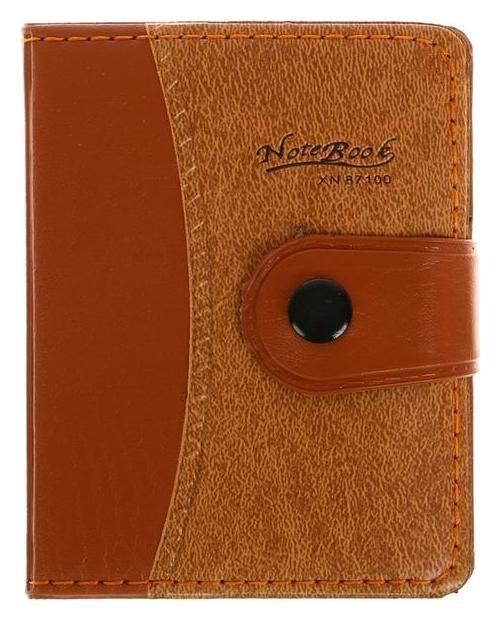 Записная книжка А7, 72 листа в линейку, обложка пвх, комбинированная, на кнопке, с ручкой  NNB