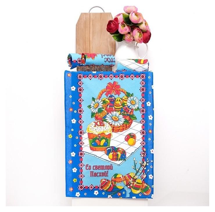Набор полотенец Domovita пасха, цвет синий, 50х70 см 4 шт в коробке  DomoVita