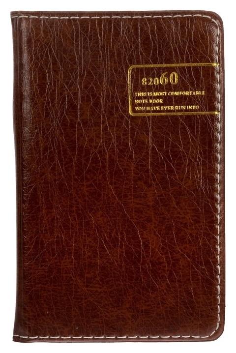 Записная книжка А6, 100 листов в линейку «Классика», обложка ПВХ  NNB