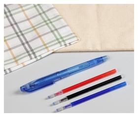 Ручка для ткани термоисчезающая, с набором стержней, цвет белый/розовый/чёрный/синий  NNB