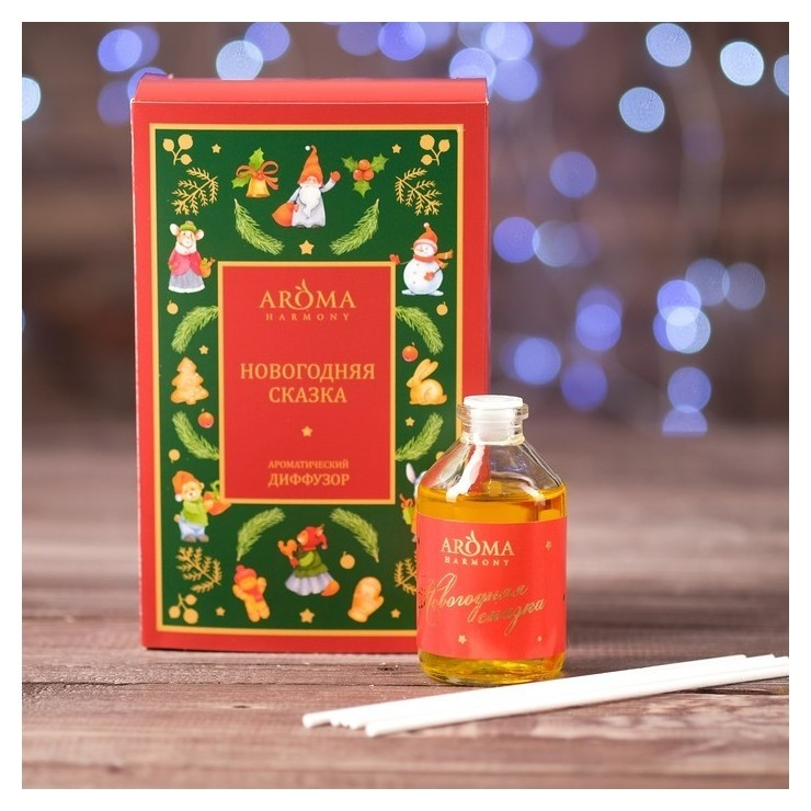 Диффузор открытка Новогодняя сказка  Aroma harmony