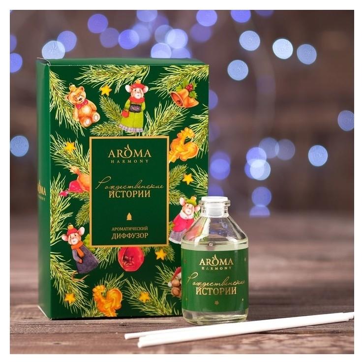 Диффузор открытка Рождественские истории  Aroma harmony