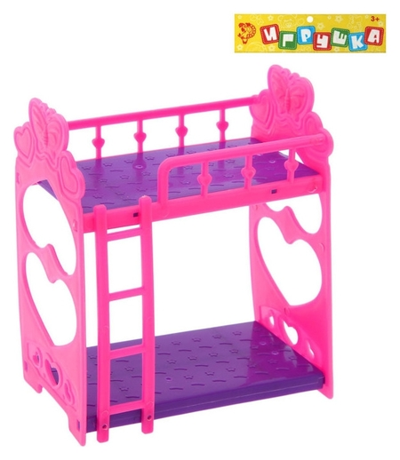 Кроватка для кукол двухъярусная «Малышка»  Забияка