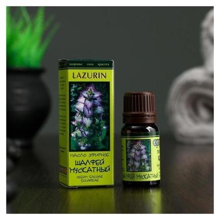 Эфирное масло Шалфея мускатного  Lazurin
