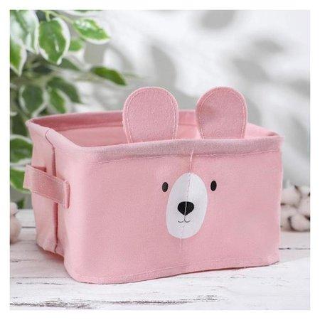 Корзинка для храненения с ручками «Мишка», 20×11 см, цвет розовый  NNB