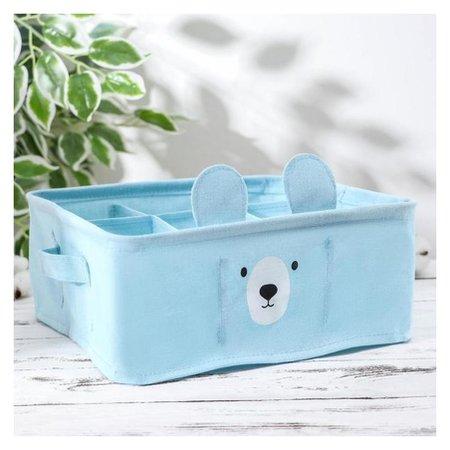 Корзинка для храненения с ручками 9 ячеек «Мишка», 28×28×11 см, цвет голубой  NNB