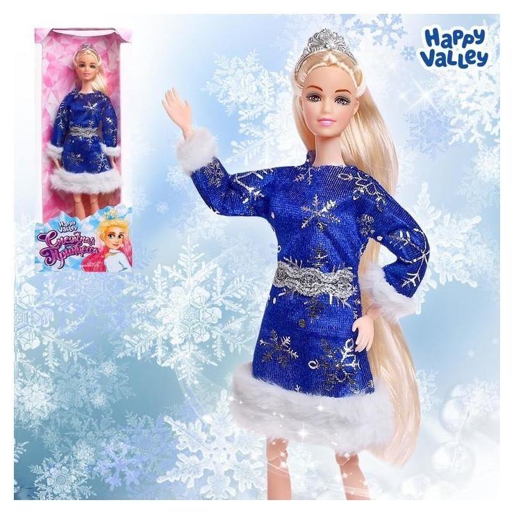 Кукла-снегурочка шарнирная «Снежная принцесса»  Happy Valley