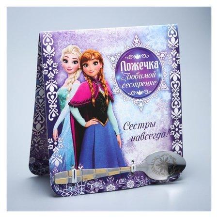 """Ложечка детская """"Любимой сестренке"""", холодное сердце, 2,3 х 11 см  Disney"""
