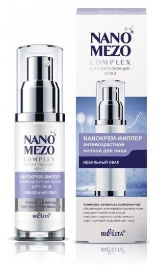 NanoКрем-филлер для лица антивозрастной ночной Идеальный овал  Белита - Витекс